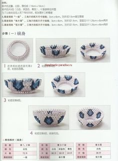 Модульное оригами. Японский журнал с мастер-классами