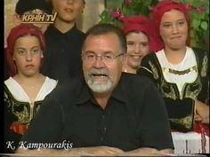 ΓΙΩΡΓΟΣ ΒΙΤΩΡΟΣ - Ο ΚΕΚΕΣ