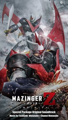 Mazinger-Z Infinity. Original Soundtrack (Limited Edition)