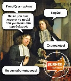 Ancient Memes, Funny Shit, Burns, Humor, Movies, Movie Posters, Funny Things, Films, Humour