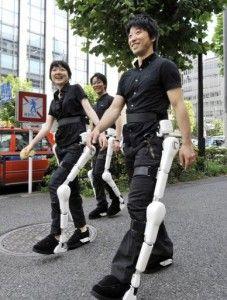 HAL - Exosquelette - Société Cyberdyne - Démonstration #1
