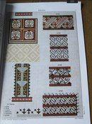 Costumul Romanesc - Румынский нар.. Folk Embroidery, Calendar, Rugs, Holiday Decor, January 2016, Colonial, Knot, Blouse, Home Decor