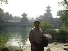 Shenzhen China, New York Skyline, Travel, Viajes, Trips, Tourism, Traveling