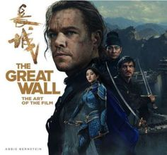 the-great-wall-the-art-of-the-film-cover
