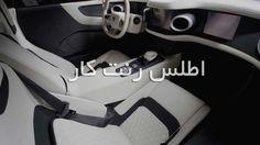اجاره خودرو های لوکس و تشریفاتی در پایتخت با اطلس رنت کار http://atlasrentcar.ir