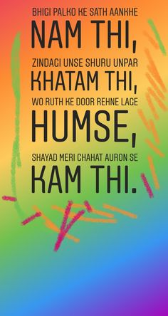 Bs ek msg krna ta fr dbra chk ni krna hta hna bg jo rhna h by yr gn Hyeeeeeeee gn 👍👍👍by Thpd lgega jan Party Wear Evening Gowns, Moody Quotes, Zindagi Quotes, Islamic Quotes, Best Quotes, Motivational Quotes, Poetry, Self, Writing