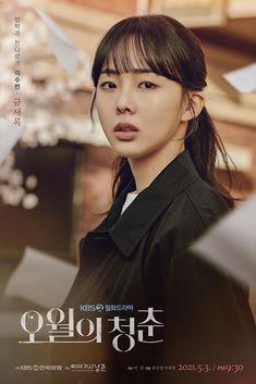 A Love So Beautiful, Love K, Kdrama, Cinderella And Four Knights, Gumiho, Kim Bum, Hello My Love, Moonlight Drawn By Clouds, Weightlifting Fairy Kim Bok Joo