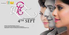 Tu Hi Re Marathi Movie Poster