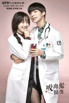 """Blood"" fun kdrama! With Ku Hye Sun & Ahn Jae Hyun"