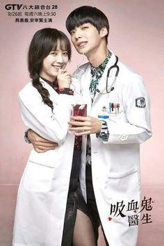 With Ku Hye Sun & Ahn Jae Hyun Blood Korean Drama, Korean Drama Movies, Korean Actors, Gu Hye Sun, Kdramas To Watch, Actors Funny, Good Morning Call, Doctor Stranger, Cn Blue