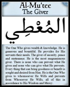 100 Names Of Allah, Names Of God, Islamic Love Quotes, Religious Quotes, Quran Verses, Quran Quotes, Quran Arabic, Happy Quotes Inspirational, Beautiful Names Of Allah