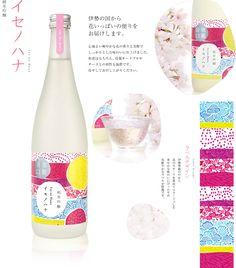 清水清三郎商店/三重 純米吟醸イセノハナ 720ml