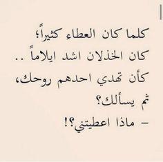 DesertRose,;,من واقع الحياة,;,
