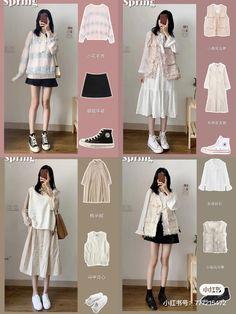Korean Girl Fashion, Korean Fashion Trends, Korean Street Fashion, Ulzzang Fashion, Korea Fashion, Asian Fashion, Kpop Fashion Outfits, Korean Outfits, Aesthetic Fashion