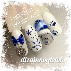 50 Beautiful Stylish and Trendy Nail Art Designs for Christmas Cute Christmas Nails, Xmas Nails, Holiday Nails, Winter Nail Art, Winter Nails, Cute Nails, Pretty Nails, Nail Art Noel, Christmas Nail Art Designs