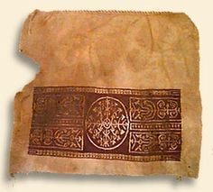 More than 75 textile fragments make up Rietz Coptic Textile collection in the Department of Anthropology at the California Academy of Sciences. All of the Coptic textiles in the Rietz collection are combinations of linen and wool or are only wool, except one textile made of silk. There is a group of nine textiles reputed to be from the ancient city Antinoopolis, (Shaikh Abada or El Sheik Abara), which had been a significant weaving center in the Coptic period.