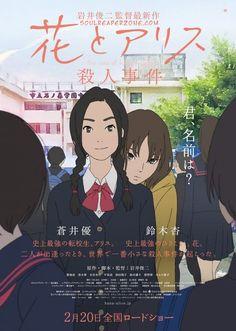 The Case of Hana & Alice Movie Bluray [BD] 480p 270MB 720p 400MB 1080p 800MB Mini MKV    #TheCaseofHanaandAlice  #HanatoAliceSatsujinJiken   #Soulreaperzone  #Anime