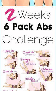 2 Weeks Hard Core 6 Pack Abs Workout Challenge #health #fitness #weightloss #fat #diy #drink #smoothie #weightloss #burnfat #diet #naturalremedies th #weightloss #burnfat #diet #naturalremedies #weightloss