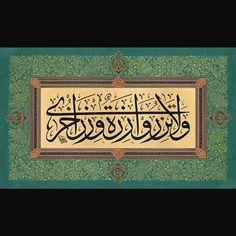 Tezhib: Orhan Dağlı #hat #hattat #hatsanatı #istanbul #islamicart #illumination #islamiccalligrahy #sanat #sergi #sülüs #tezhib #turkey #tasarım #calligraphy #calligrapher #art #arabiccalligraphy