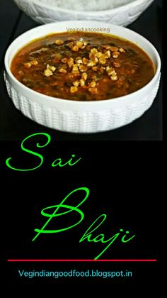 How to make Sai Bhaji | Green Leafy Vegetables With Split Bengal Gram | Sindhi Sai Bhaji | Palak Chana Dal Sabzi      Sai Bh...