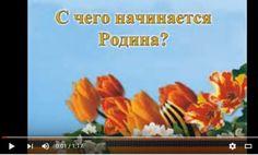 """Буктрейлер по книге В. Кожевникова """"Щит и меч""""."""