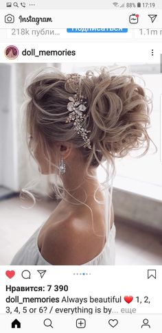 36 Hottest Bridesmaids Hairstyles Ideas ❤️ hottest bridesmaids hairstyles id. 36 Hottest Bridesmaids Hairstyles Ideas ❤️ hottest bridesmaids hairstyles ideas elegant curly high updo with glamorous accessorie tonyastylist Source Chic Hairstyles, Beautiful Hairstyles, Brides Hairstyles Updo, Hairstyle Ideas, Elegant Wedding Hairstyles, Hairstyles For Long Hair Wedding, Glamorous Hairstyles, Engagement Hairstyles, Matric Dance Hairstyles