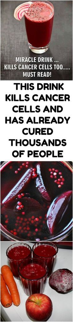 THIS DRINK KILLS CANCER CELLS AND HAS ALREADY CURED THOUSANDS OF PEOPLE | Healthy Food Ideas