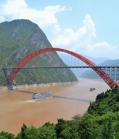 The Wushan Yangtze River Bridge is an arch bridge, which crosses the Yangtze River near Wushan, Chongqing, China, Completed in 2005.