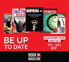 Keep up to date and Get to know about the latest news and politics, business, sports and more. Subscribe Now at wwwBookMyMagazine.com and get a discount upto 41% to 50%.  #BookMyMagazine #NewsAlert #SubscribeNow