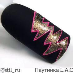 Nail Polish Designs, Nail Art Designs, Matte Nail Art, City Nails, Special Nails, Classic Nails, Nailart, Nail Inspo, Nails Inspiration