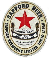 Ads and images for Sapporo Beer. I'm getting thirsty! Drink Labels, Bottle Labels, Beer Labels, Japanese Beer, Vintage Japanese, Sapporo Beer, Sous Bock, Japan Logo, Beer Mats