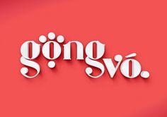 Gong Vo Branding by Tran Linh Tam | Inspiration Grid | Design Inspiration