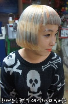 special color,dyeing,lady gaga,Punkshalom Style