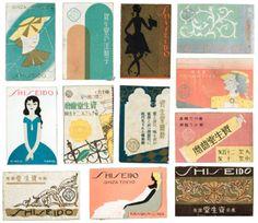 Shiseidou 資生堂 - Matchbox designs - Japan - 1930s