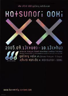 青木克憲 XX 展 (2005) Art Director, Creative Art, Aoki, Butterflies, It Works, Graphic Design, Layout, Page Layout, Butterfly