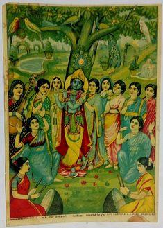 Radha and Krishna - Indian Vintage Lithograph Prints