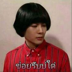 Got7 Funny, Got7 Meme, Funny Kpop Memes, Dog Memes, Dankest Memes, Me Too Meme, Jackson Wang, Meme Faces, Bts Wallpaper