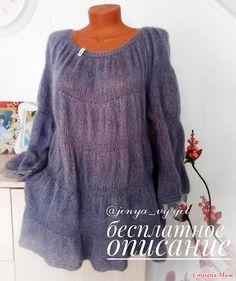 Hand Knitting, Knitting Patterns, Knit Fashion, Womens Fashion, Knit Dress, Mantel, Free Crochet, Free Pattern, Sweaters For Women