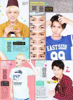 Idol, Japan, Iphone, Japanese