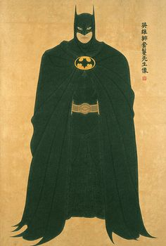 The Portrait of the Hero, Mr Batman, Son Dong-hyun, 2005
