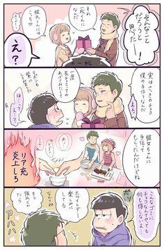 一松にもハッピーバレンタイン!!!