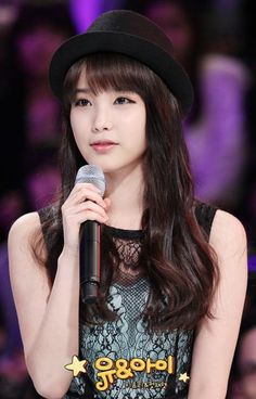 IU - Lee Ji Eun ★ Cute Korean, Korean Girl, Asian Girl, Most Beautiful Faces, Beautiful Women, Best Dramas, Iu Fashion, Korean Star, Beauty Photos