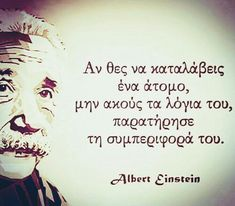 Soul Quotes, Happy Quotes, Life Quotes, Religion Quotes, Albert Einstein, True Words, Deep Thoughts, Beautiful Words, Motto