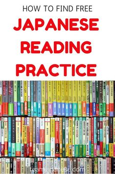 Super useful list of websites for Japanese reading practice! Got to come back to this! Lots of children's books and interesting sounding blogs too! #JapanTravelWebsite