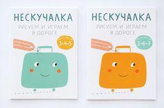 Blog — Ekaterina Trukhan