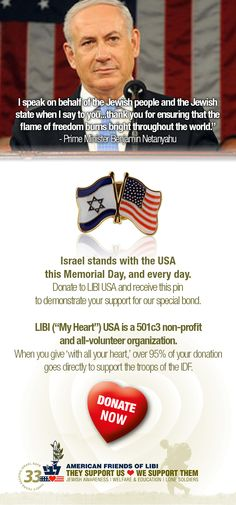 Support between U.S. Armed Forces and the IDF is strong and essential. Bless all who serve.