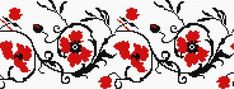 Ukrainian embroidery (folk) Folk Embroidery, Cross Stitch Embroidery, Embroidery Patterns, Machine Embroidery, Crochet Patterns, Cross Stitch Borders, Cross Stitching, Cross Stitch Patterns, Sewing Art