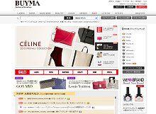 ソーシャルショッピングサイト「バイマ」急成長のエニグモは、公開価格決まり上場が秒読み(1)
