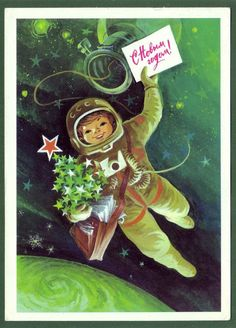1979 Russian Soviet Postcard New Year Christmas Space Cosmonaut Postman USSR | eBay