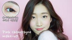(ENG) #에뛰드 섀도우 조합 2 : 핑크 샴페인 메이크업 ♥ Pink champagne make up using etude h...